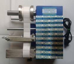 Label Dispensing Machine