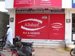 Shop Gate Painting Services