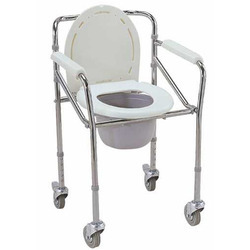 Commode Chair With Wheels