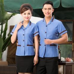 Room Service's Uniform