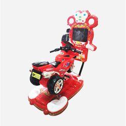 3D Bike Kiddie Ride