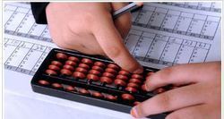 It Abacus And Memory Training Programs