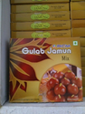 Rcm Gulab Jamun