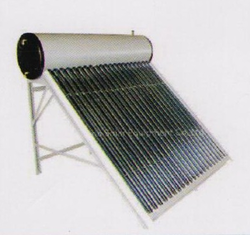 Solar Water Heating System In Pune Suppliers Dealers