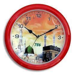 Azzan Musical Wall Clock