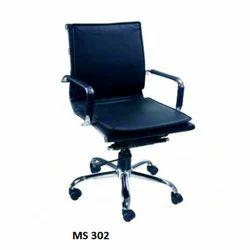Sleek Low Back Chair