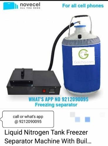 Mobile Display LCD Glass Separator Machine - SKT Vacuum Separator
