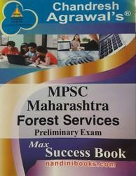 Competition Books in Pune, कॉम्पीटीशन की