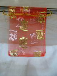 Transparent Gift Pouch