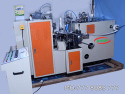 Fully Automatic Tea Paper Cup Machines