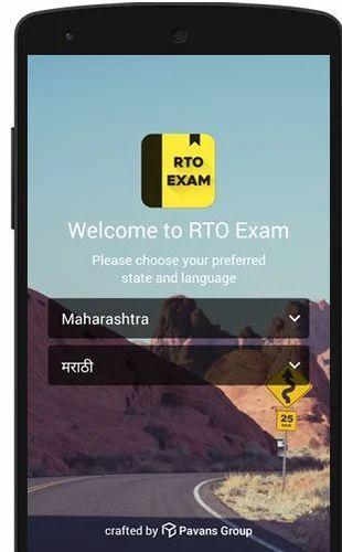 Math Master App & Rto Exam App Service Provider from Vadodara