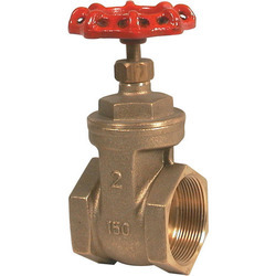 Brass Casted Gate Valve