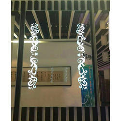 Designer LED Mirror