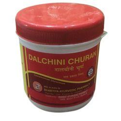 Dalchini Churna/ dalchini powder/ cinnamon powder / dalchini churan