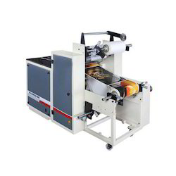 Fully Automatic Paper Coating Lamination Machine