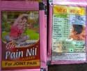Gopal Herbal Pain Nil Powder
