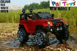 Coming Kids Jip.Mahindra Car Jeep View Specifications Details Of Jeep Cars By