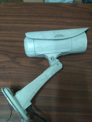 Large Bullet Camera