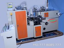 Disposable Cup Making Machine Manufacturers Suppliers