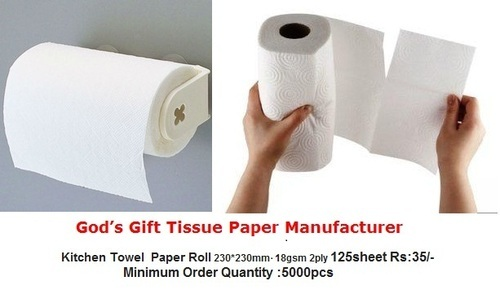 Kitchen Paper Towel Roll