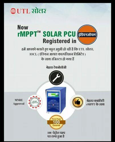 Solar Plant For Petrol Pump