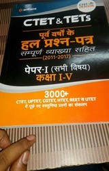 Competition Books - Wholesale Price & Mandi Rate for Entrance Exam Books