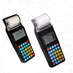 Parking Coupon Issuing Machine with Software
