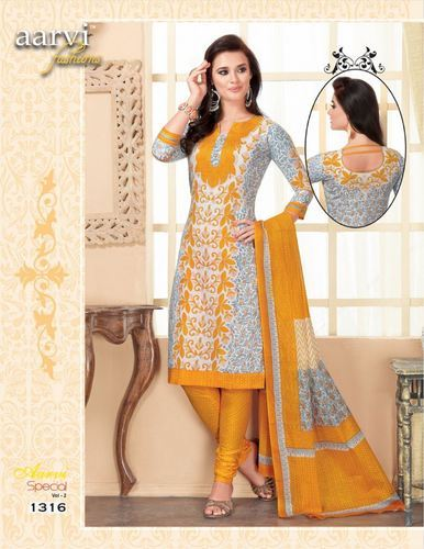 110abffe2b Yellow Cotton Unstitched Salwar Suit at Rs 450 /piece ...