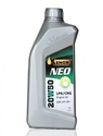 Neo LPG and CNG 20W50 Engine Oil
