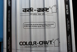 Colour Craft  Bare Galvalume GI Sheet