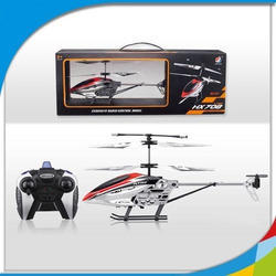 RC Helicopter at Best Price in India