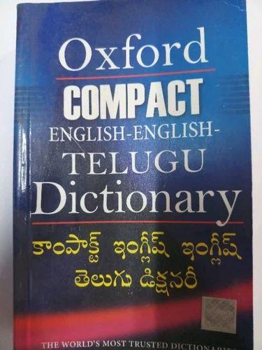 Pierre Cardin Ball Pen & Oxford Compact Telugu Dictionary