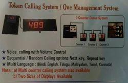 Dynamic Queue Management System