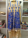 Readymade Punjabi Suits