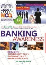Banking Awareness (Objective with Subjective)