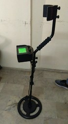 Deep Search Gold Metal Detector