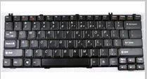 IBM Laptop Keyboards