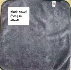 Microfiber Plush Towel