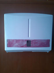 Tissue Paper Dispenser