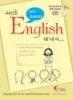 Enlish Learning Free CD