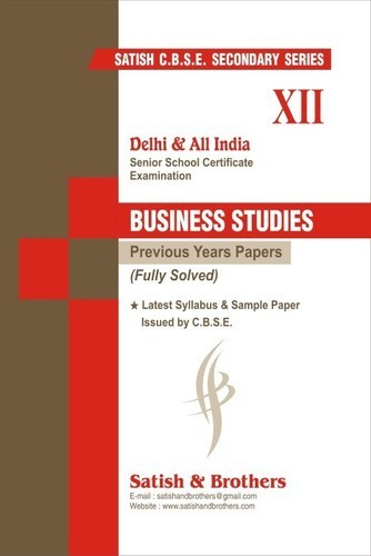Satish And Brothers - Other of 12th Standard Arts & Science books