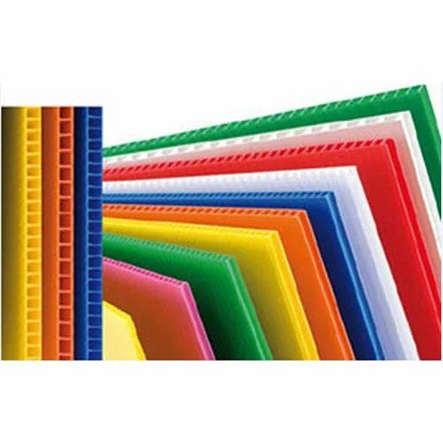 Pp Corrugated Sheets Pp Waterproofing Membrane