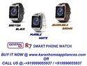 R7 Smart Watch Brown
