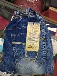 Boys Denim Jockers Jeans