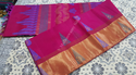 Jakkard Silk Cotton Sarees