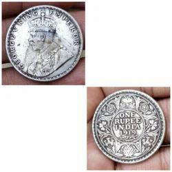 Old Coins In Ahmedabad पुराने सिक्के अहमदाबाद Gujarat