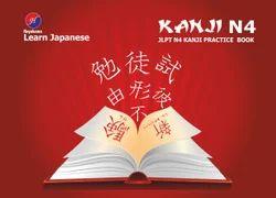 Hayakawa Learn Japanese Kanji Book