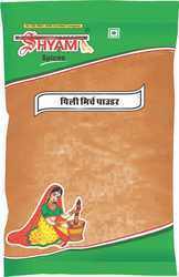 Shyam Dhani 12 Months Yellow Mirch Powder, Packaging: Packet, 50 g