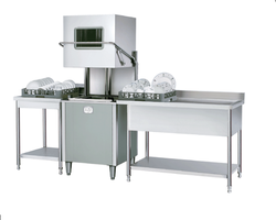 stainless steel kitchen racks in chennai with Mercial Dishwashers on 457185799647877531 besides Optimise Kitchen Storage With The Right Channel And Basket Style 615383 blog additionally kookmate furthermore Kitchen Shelving Rack together with Industrial Wash Basins.