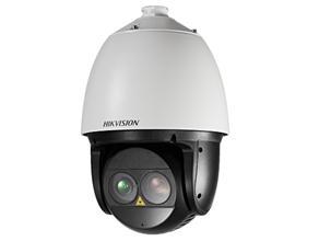 b820508f066 HIKVISION DS-2DF7230I5-AEL PTZ Dome Camera - Mahadev Computers ...